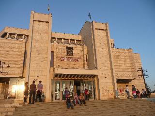 Teatrul Luceafarul Iasi